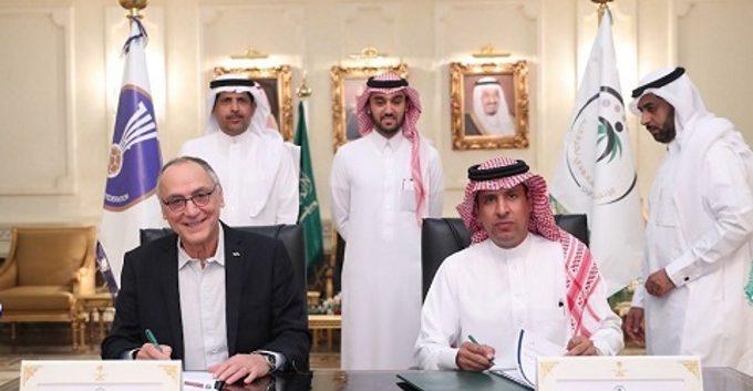 La SuperGlobe Masculina se jugará los próximos 4 años en Arabia Saudita