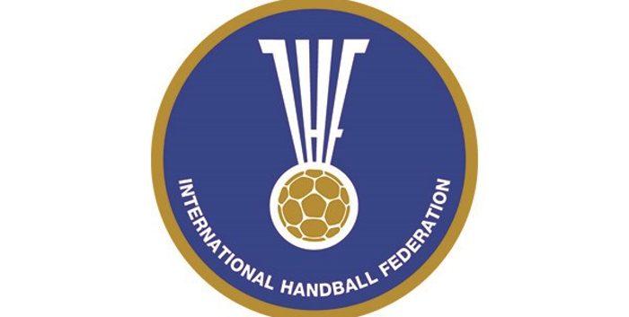La IHF distribuye las plazas por continentes de los 32 equipos cara al Mundial 2021