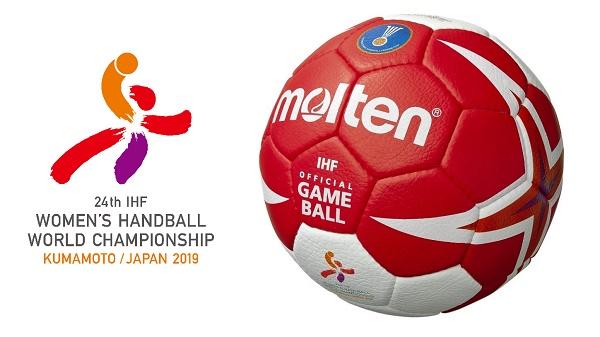 Presentado el balón oficial del Mundial Femenino 2019 en Japón