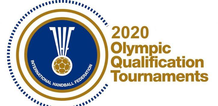 La IHF da a conocer las sedes de los Torneos Preolímpicos Masculinos 2020