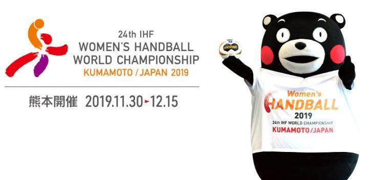 La IHF organiza durante Mundial Femenino 2019 un Simposio Entrenadores en Japón