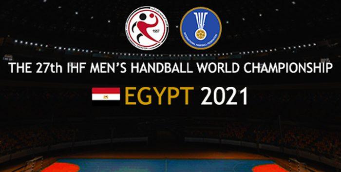 Sorteo equipos Europeos clasificación Mundial Masculino 2021 en Egipto