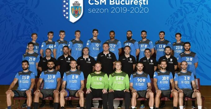 El Bucarest paga 850 euros al mes a sus jugadores por crisis coronavirus
