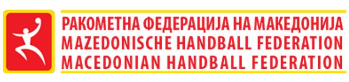 Macedonia da por finalizada su Liga.Temporada 2020-21 la jugarán 16 equipos