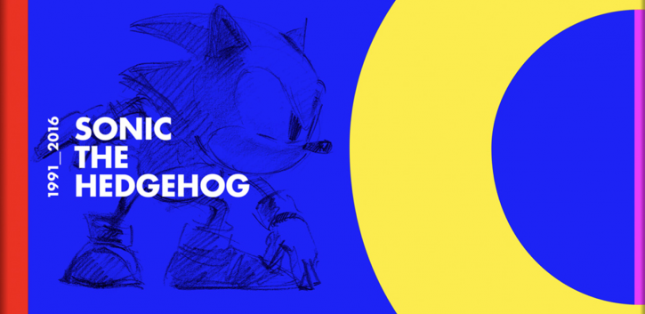 Sonic the hedgehog: 25 anniversary art book