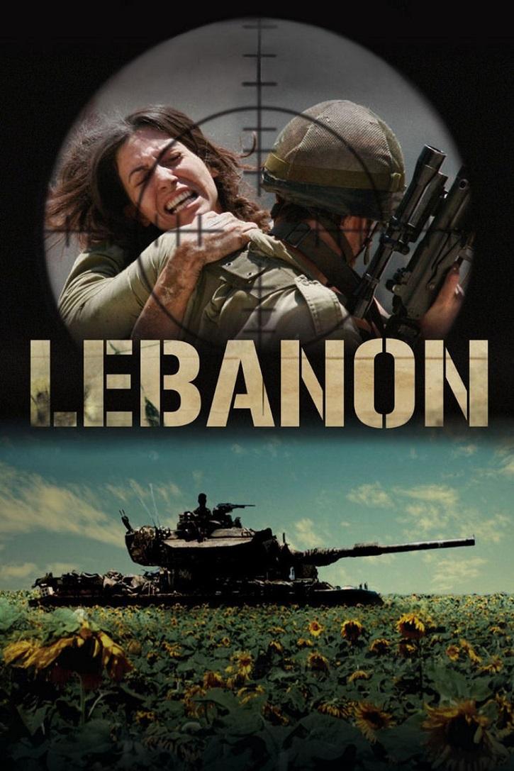 Cartel promocional del filme Lebanon con el que el que Samuel Maoz conquistó el León de Oro en Venecia