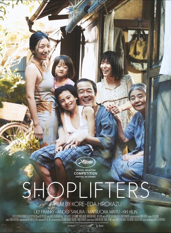 Cartel promocional del aplaudido 'Un asunto de familia', del realizador japonés Hirokazu Kore-eda | 'Un asunto de familia', séptima Palma de Oro para Golem