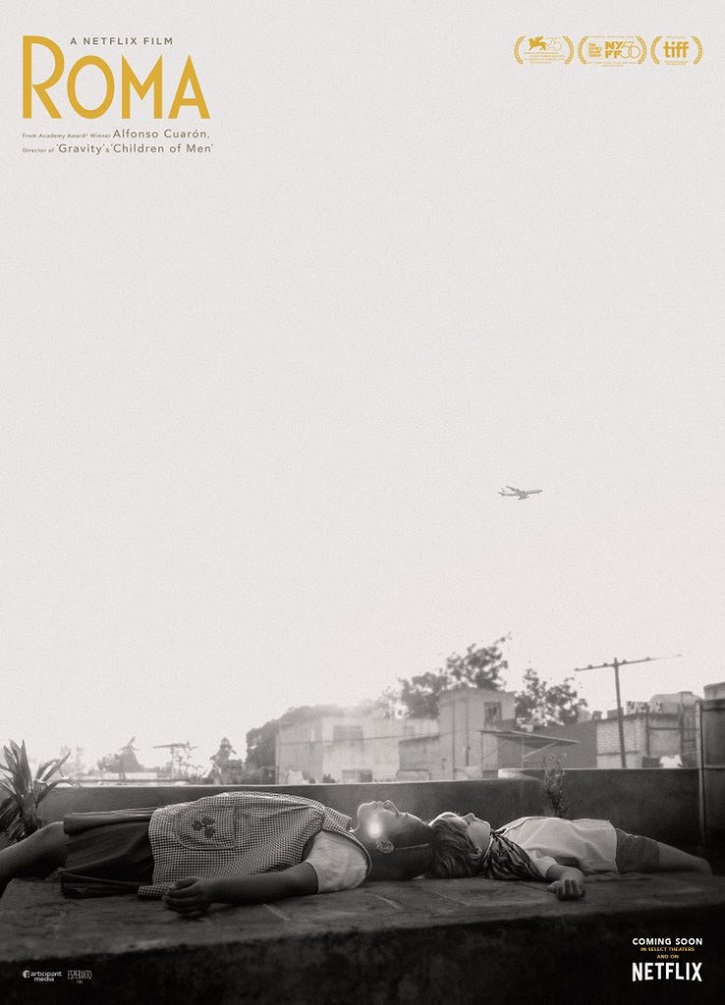 Cartel promocional de la laureada Roma por la que el oscarizado Alfonso Cuarón opta al Léon de Oro | 'Roma' podría darle a Alfonso Cuarón el León de Oro