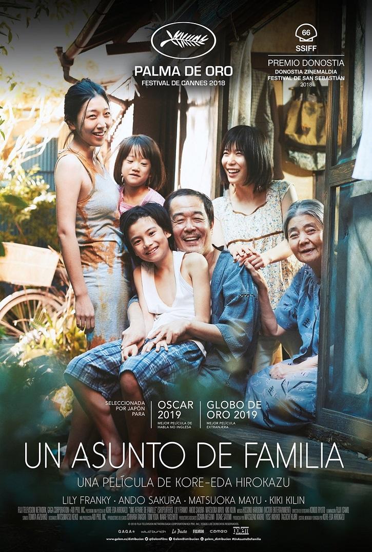 Cartel promocional de Un asunto de familia, del director japonés Hirokazu Koreeda | 'Un asunto de familia': fábula del amor según Hirokazu Koreeda