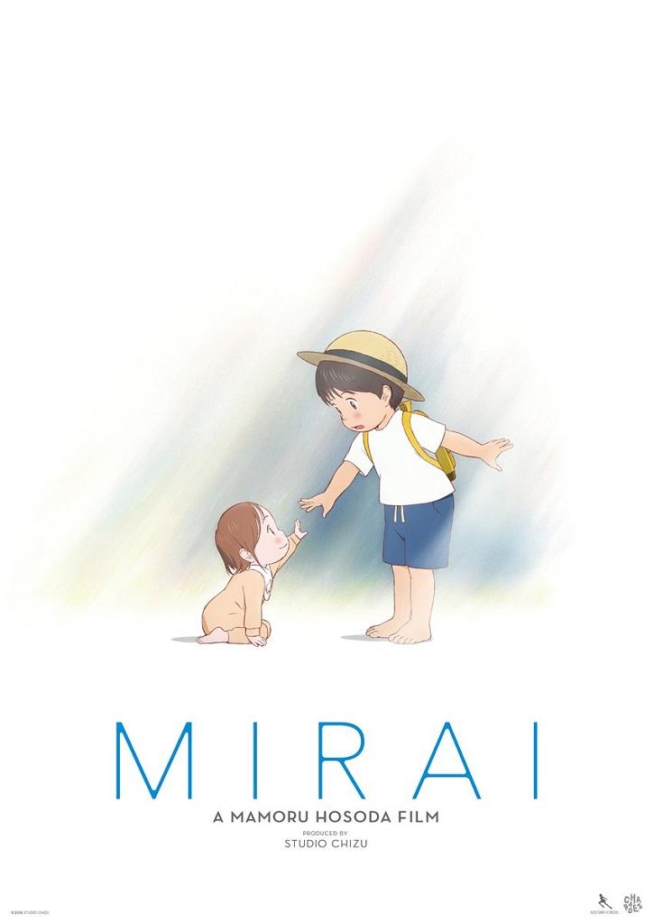 Cartel promocional de Mirai, mi hermana pequeña | I Encuentro de Cine solidario en Alcalá de Henares