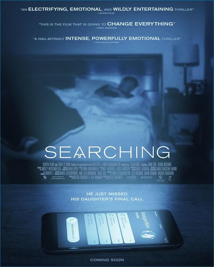 Cartel promocional de Searching | Arranca la VI edición de Educacine en Madrid