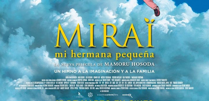 https://www.cope.es/blogs/palomitas-de-maiz/2019/03/15/mirai-mi-hermana-pequena-impecable-fabula-familiar-de-mamoru-hosoda-critica-estreno/