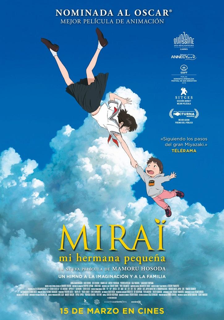 Cartel promocional del filme Mirai, mi hermana pequeña | 'Mirai mi hermana pequeña': impecable fábula familiar de Mamoru Hosoda
