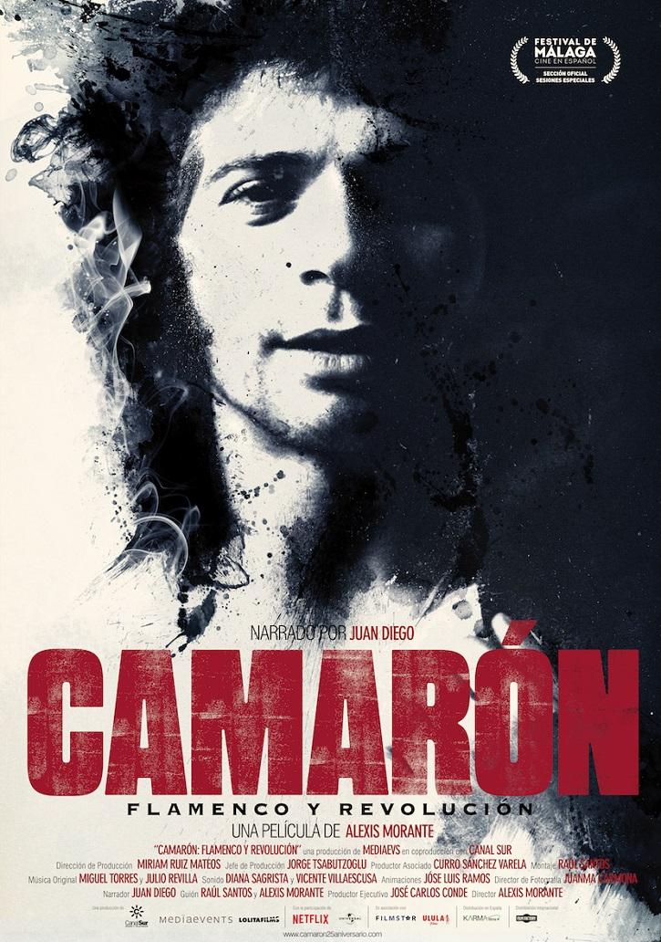 Cartel de la película Camaron, de Jaime Chávarri | Cátedra lanza Flamenco y Cine: impecables Carlos Aguilar y Anita Haas