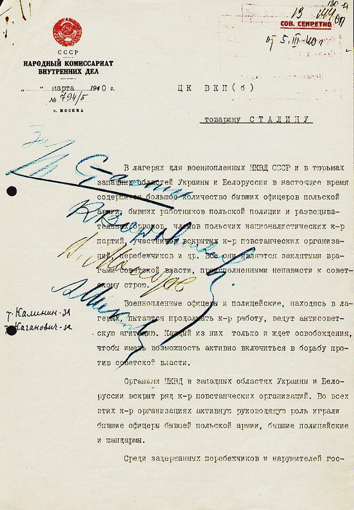 Primera página del plan Beria, que consistía en asesinar, en los bosques de Katyn, a 25.000 personas, entre oficiales e intelectuales polacos | 'Katyn', según el cineasta Andrzej Wajda, 80 años después
