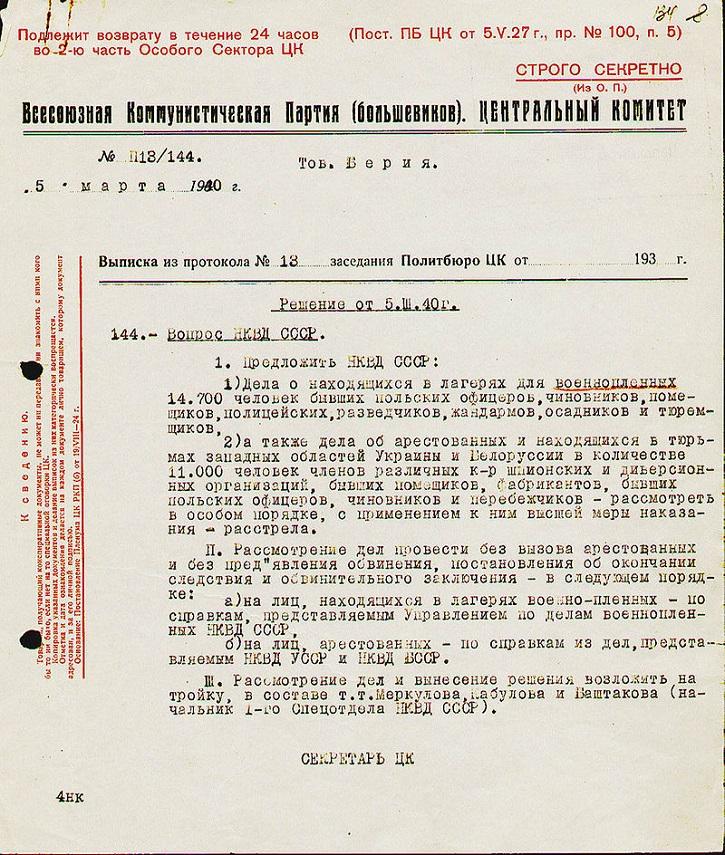 Documento del politburó | 'Katyn', según el cineasta Andrzej Wajda, 80 años después