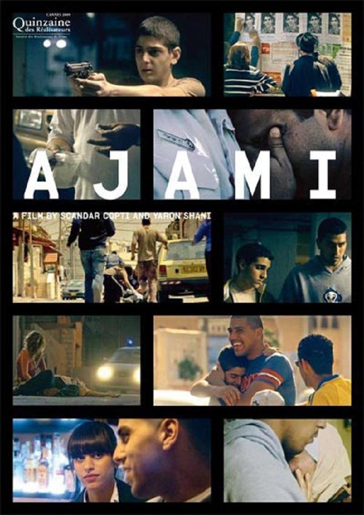 Uno de los carteles promocionales del filme | 'Ajami': Yaron Shani y Scandar Copti debutan en el thriller con éxito