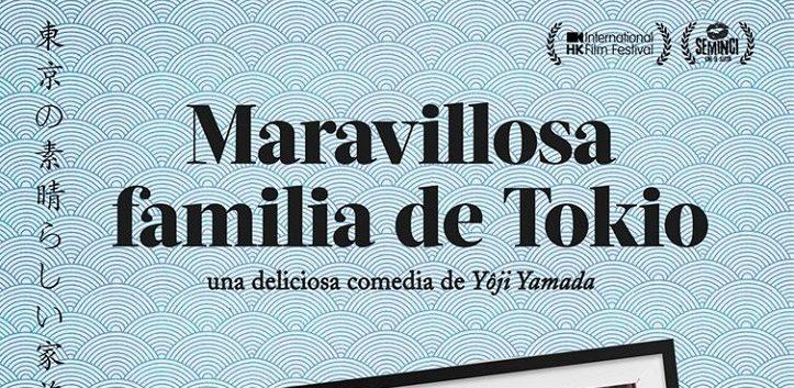 https://www.cope.es/blogs/palomitas-de-maiz/2020/04/09/maravillosa-familia-de-tokio-tierna-mirada-al-amor-de-yoji-yamada-critica/