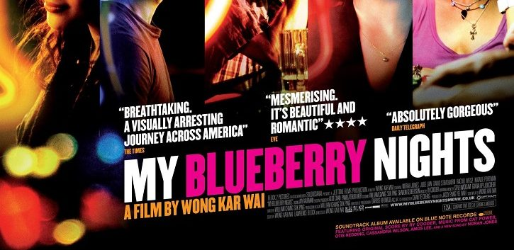 https://www.cope.es/blogs/palomitas-de-maiz/2020/05/07/wong-kar-wai-insiste-en-que-seas-feliz-con-my-blueberry-nights-critica-cine/