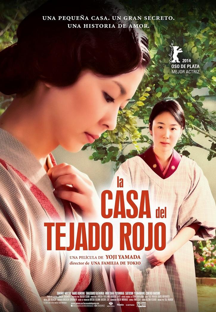 Cartel promocional del filme | 'La casa del tejado rojo': Yoji Yamada arregla los corazones rotos