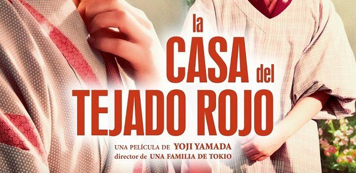 https://www.cope.es/blogs/palomitas-de-maiz/2020/06/07/la-casa-del-tejado-rojo-yoji-yamada-arregla-corazones-rotos-drama-critica-cine-golem/